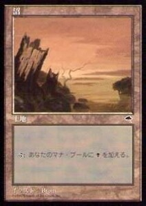 020347-008 TE/TMP 基本土地 沼/Swamp(1) 日1枚