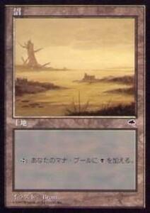 020350-008 TE/TMP 基本土地 沼/Swamp(4) 日1枚