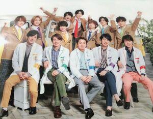 嵐のワクワク学校2019☆クリアファイル大集合 Hey! Say! JUMP