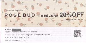 ★最新 TSIホールディングスグループ ROSE BUD ローズバッド株主様ご優待20%割引券★送料無料条件有★