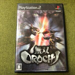 【PS2】 無双OROCHI♪