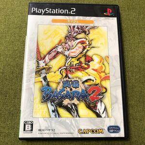 【PS2】 戦国BASARA2 [カプコレ]♪