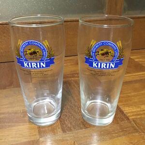 キリンビールグラス 2個