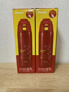 ピーコックステンレスボトル2本セット 水筒 700ml 0.7新品未使用 peacock