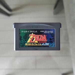 ゼルダの伝説 神々のトライフォース アドバンス GBA ゲームボーイアドバンス