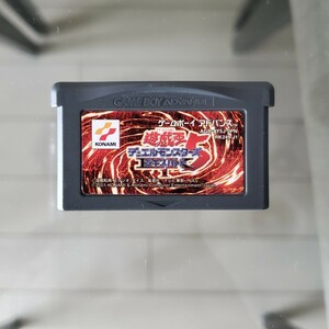 遊戯王 5 エキスパート 1 アドバンス GBA ゲームボーイアドバンス