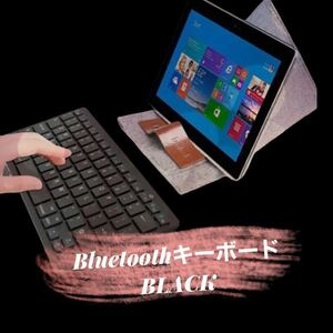 Bluetoothキーボード ブラック ワイヤレスXperia Z4 SONY ソニー Tablet BKB50 Xperia Microsoft