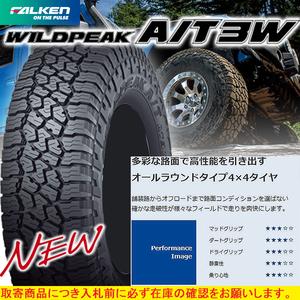 新品 FALKEN WILDPEAK A/T3W 30X9.50R15LT 104R 104R 4本 クロカン 4WD 4×4 リフトアップ車に