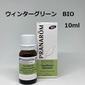 プラナロム ウィンターグリーン BIO 10ml PRANAROM ウインターグリーン