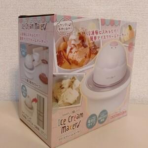 アイスクリームメーカー 新品未開封