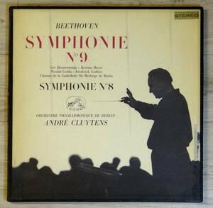 極美! 仏VSM ASDF105-6 ベートーヴェン交響曲第9番 クリュイタンス