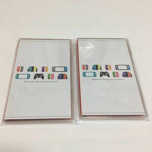ニンテンドーストア Nintendo Switch カードケース セット