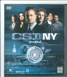 ・送料無料★DVD CSI:NY コンパクト DVD‐BOX シーズン1 外装不良