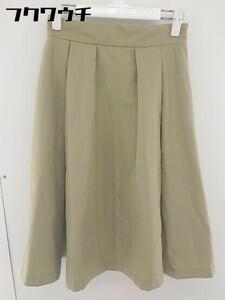 ◇ Ray BEAMS レイ ビームス サイドジップ ウエストゴム 膝丈 プリーツ スカート サイズ1 ベージュ レディース