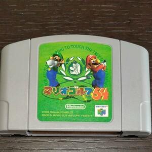 マリオゴルフ ソフト 64