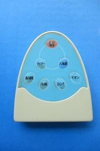 ジャンク品 扇風機リモコン メーカー・型番不明 管理番号V-10295