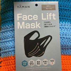 メディリフト マスク  リフトアップ グレー 日焼け止め UVカット YAMAN