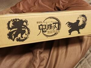劇場版「鬼滅の刃」無限列車編(Blu-ray)