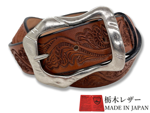 新品 栃木レザーベルト 本革 牛革 Mサイズ 馬蹄型 バックル メンズ 国産 型押し クラフト 35mm カジュアル ダークブラウン w056DB