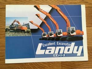 即決 古いカタログ ?  ポスター ? 日立建機 日立油圧ショベル Landy EXシリーズ 検 建設機械 重機 ユンボ クレーン 小松 三菱