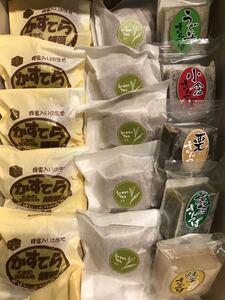 送料210円~15個セット!1円スタート!和菓子詰め合わせセット 贈答用 かすてら饅頭まんじゅう&きんつば 栗 抹茶大量 高級 格安