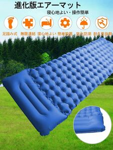 キャンプマット 無限連結可能 枕付き 足踏み式 幅広厚手 コンパクト 収納袋付き