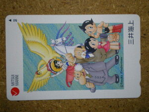 mang・110-180305 鉄腕アトム 火の鳥 リボンの騎士 手塚治虫 三井海上 テレカ