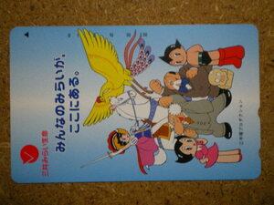 mang・110-202981 鉄腕アトム 火の鳥 リボンの騎士 手塚治虫 三井海上 テレカ