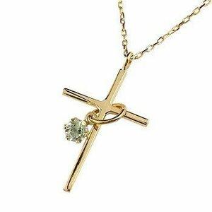 ネックレス レディース クロス ペリドット イエローゴールドk18 ペンダント 十字架 シンプル 地金 チェーン 8月の誕生石 18金 送料無料