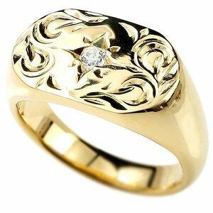 ハワイアンジュエリー メンズ リング ダイヤモンド イエローゴールドk18 印台 指輪 幅広 ハワイアン スクロール ダイヤ 一粒 18金 送料無料