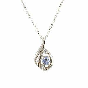ネックレス レディース ダイヤモンド ティアドロップ プラチナ タンザナイト pt900 12月誕生石 チェーン 人気 ダイヤ 雫 つゆ型 送料無料