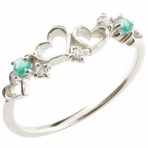 ダイヤモンド オープンハート プラチナリング エメラルド 指輪 ピンキーリング 華奢 重ね付け pt900 レディース 5月誕生石 宝石 送料無料