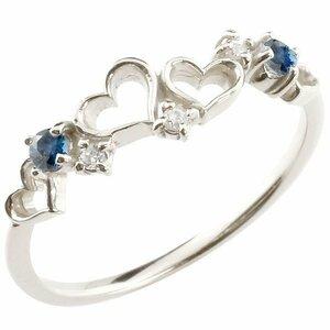 ダイヤモンド オープンハート プラチナリング サファイア 指輪 ピンキーリング 華奢 重ね付け pt900 レディース 9月誕生石 宝石 送料無料