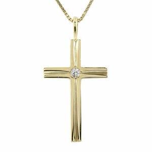 ネックレス メンズ ダイヤモンド イエローゴールドk10 クロス ペンダント 10金 チェーン ダイヤ 一粒 十字架 男性用 人気 送料無料