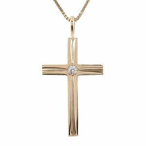 ネックレス メンズ ダイヤモンド ピンクゴールドk10 クロス ペンダント 10金 ベネチアンチェーン ダイヤ 一粒 十字架 男性用 人気 送料無料