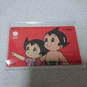 ■鉄腕アトム 三井海上 NTTホワイトテレホンカード50【未使用】手塚治虫の商品画像