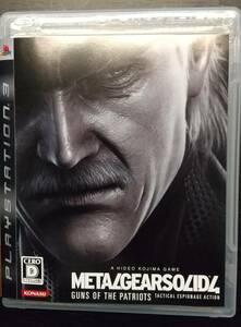 【PS3】METALGEARSOLID4 ~メタルギアソリッド4~ ソフト