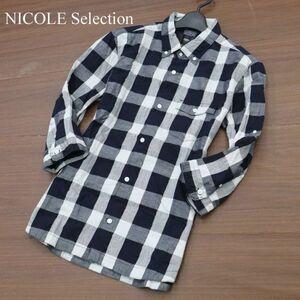NICOLE Selection ニコル セレクション 春夏 七分袖 ボタンダウン チェック シャツ Sz.48 メンズ ネイビー C1T03862_5#A