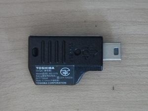 東芝製 TOSHIBA 純正レシーバー RG-1179