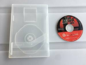 21-GC-01 ゲームキューブ 大乱闘スマッシュブラザーズ 動作品 GC ニンテンドー