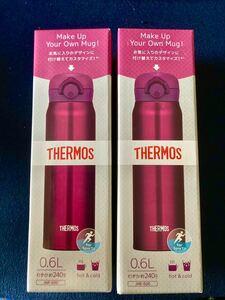 【新品未開封】サーモス 水筒 真空断熱ケータイマグ 0.6L 2個セット THERMOS
