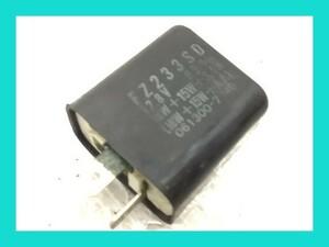 GSX-R 250 R あ GJ73A ウインカーリレー 必見 (60) 3S5-353 SM