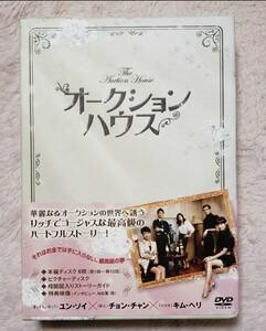 韓国ドラマ オークションハウス DVD-BOX〈6枚組〉