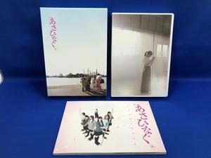 【中古品】☆映画 あさひなぐ Blu-ray スペシャル・エディション 完全生産限定版☆8-210628-SS-05-TAG