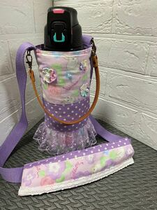 ハンドメイド水筒カバー 1リットル.500mlサーモス 480mlスケーター対応 ショルダー持ち手の2wayタイプ 花柄 うさぎ柄