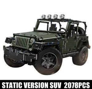 ◇最安値◇ レゴ 互換 ジープ SUV車 テクニック LEGO