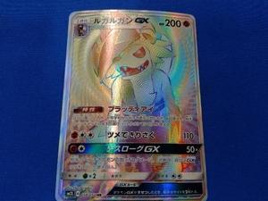 ルガルガンGX(058/050)【1進化】●イワンコ ポケモンカードゲーム サン&ムーン HR