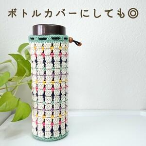 ペットボトルカバー 水筒カバー〈500~600ml〉 ナチュラル カラフル