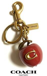 特価! 超可愛い COACH コーチ アップル りんご バッグチャーム キーホルダー 3704 レッドアップル 新品本物