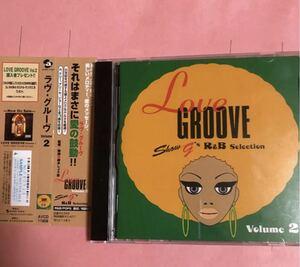 Love Groove Volume 2 Show Gsr & B Selection Vol 2 見本盤 cd